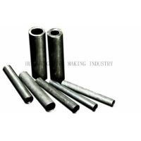 Buy cheap ASTM SKF GB Hot Rolled Bearing Steel Tube , JIS G4805 SUJ1 Stainless Steel Pipes from wholesalers