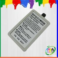Buy cheap maintenance tank resetter for Canon IPF6000S IPF6100S IPF8310S IPF8300 chip resetter from wholesalers