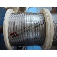 Buy cheap 18mm 7x19 Stainless Steel Wire Rope from wholesalers