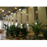 Buy cheap Folding Acoustic Room Dividers , Banquet Hall Aluminium Partition Wall from wholesalers