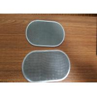 Buy cheap Decorative Circular Mesh Filter Disc , Stainless Steel Mesh Disc from wholesalers