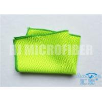 Buy cheap 100% Polyester Warp - Knitted Mesh Kitchen Cleaning Cloth Oil - Resistant Green Dish Cloth 12x16 from wholesalers