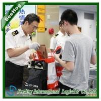 Buy cheap seabreacher import customs clearance agent_HK customs clearance agent from wholesalers