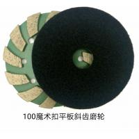 Buy cheap Large Size Big Circular Saw Diamond Saw Blade For Granite Matble Quarrying Cutting Diamond Circular Blade from wholesalers