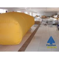Buy cheap Fuushan Commercial Potable Folding Pillow PVC TPU Blow Moulding Water Tank from wholesalers
