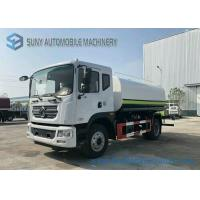 Buy cheap Euro 3 new dongfeng 15000 liters 6 wheels water tanker truck fire fighting truck from wholesalers