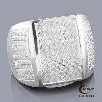 Buy cheap New sterling silver very hot  hip hop rings from wholesalers