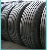 Buy cheap 14.00-20 16.00-20 Black Nylon Bias Ply Tire , Off Road Mud Tyres For Truck from wholesalers