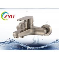 Buy cheap Steel Bathroom Plumbing Accessories Level Handle Wall Mount Tub Faucet from wholesalers