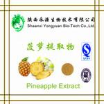 Buy cheap Hot selling Factory supply 10:1 Pineapple extract/Pineapple juice powder/Pineapple fruit powder from wholesalers