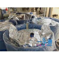 Buy cheap 220L Tomato Paste Mango Pulp Aseptic Bags Multilayer High Barrier product