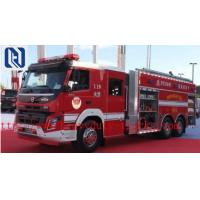 Buy cheap 4 x 2 6m3 Sinotruk Howo Fire Fighting Truck Water Tank With Foam Tan Fire and Water cannons, ladder from wholesalers