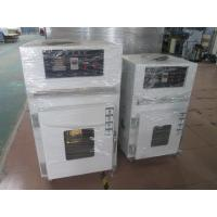 Buy cheap 150L Hot Air Circulating Drying Oven/ Industrial Electric Steam Hot Air Drying Oven from wholesalers
