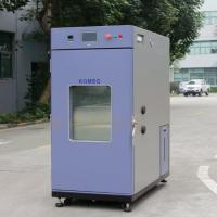 Buy cheap Programmable Lab Heating and Drying industrial drying oven with Air Circulation from wholesalers