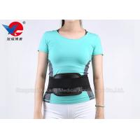 Buy cheap Ventilated S / XL Elastic Waist Support Brace , Black Color Leather Back Support from wholesalers