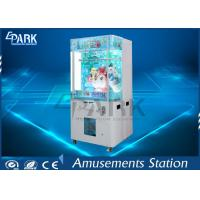 Buy cheap Gift Vending Machine Cut Ur Prize Toy Scissors small catch claw Crane toy Machine from wholesalers