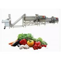 Buy cheap Energy Saving Vegetable Canning Equipment Automatic Eddy Current Washing Line from wholesalers