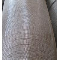 Buy cheap G.I WIRE MESH from wholesalers