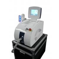 Buy cheap Portable Cryolipolysis Body Slimming Machine Coolsculpting Cryolipolysis Machine from wholesalers
