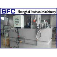 Buy cheap SFC Polymer Preparation Unit For Polyacrylamide On Sludge Wastewater Treatment product