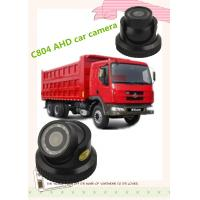Buy cheap CM04 - AHD Vehicular infrared night vision reverse camera for car , 1.3/2 from wholesalers