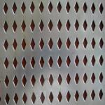 Buy cheap Slot Hole Shape Ultra Fine Stainless Steel White Powder Coated Perforated Speaker Grill Metal Sheet Low Price from wholesalers
