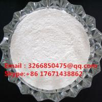 Buy cheap White Pharmaceutical Raw Material Diphenhydramine HCl For Allergic Disease from wholesalers