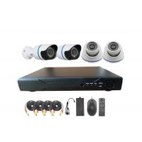 Buy cheap SONY CMOS SHARP CCD 4CH D1 DVR Security Camera System 1100TVL 1200TVL from wholesalers