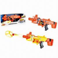 Buy cheap Electric Flying Saucer Foam Dart Guns with 2 Colors SST from wholesalers
