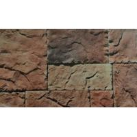 Buy cheap House Building Artificial Stone Exterior Walls Easy Install Save Time And Money from wholesalers