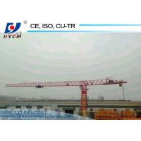 Buy cheap Sell Crane Prices of Cranes Mini Crane Hydraulic Small Construction Crane from wholesalers