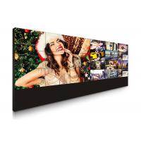 Buy cheap 3.5 Mm Bezel Large Video Wall Displays , High Resolution Multi Screen Display Wall from wholesalers