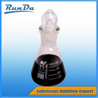 Buy cheap RD3161L MULTIFUNCTIONAL ENGINE OIL ADDITIVE FOR CI-4/SL/ dark brown liquid/metal drum packing from wholesalers