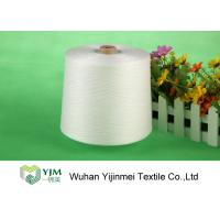 Buy cheap Nature White 100 Polyester Spun Yarn Shrink Resistance For Knitting / Sewing product