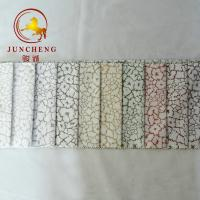 Buy cheap Custom design fashion 100 polyester warp knitting velvet fabric upholstery by yard from wholesalers
