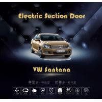 Buy cheap VW Santana Electric Suction Door Device , Anti - Clamp Electronic Door Lock System from wholesalers