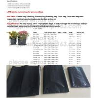 Buy cheap WATERPROOF COVER,OUTDOOR PRODUCTS,PLANT BAG,STORAGE BAG,GARDEN BAG,WEED MAT,GROUND COVER,NURSERY SEEDLINGS, SEED BAG, PA from wholesalers
