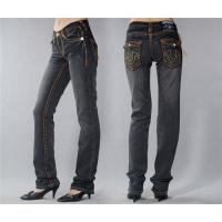 Buy cheap Wholesale true religion jeans for women from wholesalers
