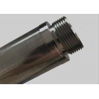 Buy cheap 20 L Well Sand Johnson Wire Screen With Male / Female Threaded End Closed from wholesalers