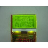 Buy cheap Graphic  LCD  Module   COG12864-20 from wholesalers