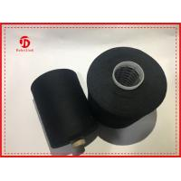 Buy cheap High Stretch Raw White Polyester Spun Yarn For Sewing / Weaving / Knitting from wholesalers