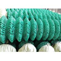 Buy cheap PVC Coated Galvanized Diamond Mesh Fence Used As Basketball Court Fence from wholesalers