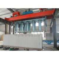 Buy cheap 15KW 8T Block Pallet Packing Machine Hydraulic Clamping Apparatus Scale from wholesalers