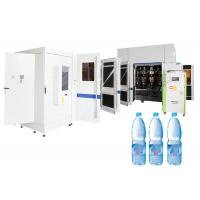 China 28000BPH (500ml) Blowing Filling Capping Combiblock Water Bottling Line with Combi on sale