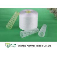 Buy cheap Raw White Virgin Ring Spun Polyester Yarn Spun Polyester Thread Ne50s/2 from wholesalers