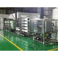 Buy cheap Silicon Wafer Cleaning Ultrapure Water Purification System 3000 lph PLC Control from wholesalers