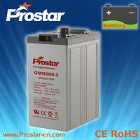 Buy cheap Prostar Gel Battery 2V 500AH from wholesalers