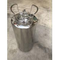 Buy cheap Stainless steel home brew ball lock keg, corny keg, cornelius keg from wholesalers