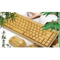 Buy cheap China ISO Factory quality Handmade gifts Wireless Hardware Mouse and keyboards from wholesalers