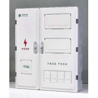 8 Way Electric Meter Box Cover , Single Phase Electricity Pvc Meter Box